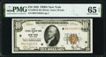 Fr. 1860-B $10 1929 Federal Reserve Bank Note. PMG Gem Uncirculated 65 EPQ