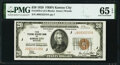 Fr. 1870-J $20 1929 Federal Reserve Bank Note. PMG Gem Uncirculated 65 EPQ