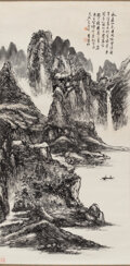 Works on Paper, Attributed to Huang Binhong (Chinese, 1864-1955). Landscape. Ink on paper. 53-1/2 x 26-3/4 inches (135.9 x 67.9 cm) (wor...