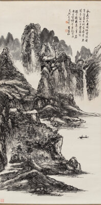 Attributed to Huang Binhong (Chinese, 1864-1955) Landscape Ink on paper 53-1/2 x 26-3/4 inches (1