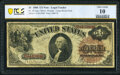 Fr. 30 $1 1880 Legal Tender PCGS Banknote Very Good 10