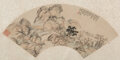 Works on Paper, Tang Chen (Chinese, Qing Dynasty). Fan Painting. Ink and color on paper . 9-1/2 x 20 inches (24.1 x 50.8 cm) (work). 17 ...