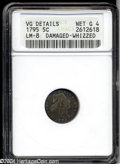 Early Half Dimes: , 1795 H10C --Damaged, Whizzed--ANACS. VG Details, Net Good 4.
