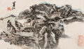 Works on Paper, Huang Binhong (Chinese, 1864-1955). Album of Ten Works. Ink and color on paper. 9-3/4 x 16-1/4 inches (24.8 x 41.3 cm) (...