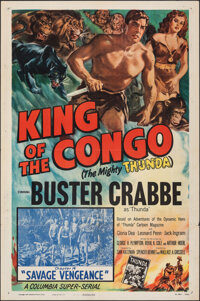 """King of the Congo (Columbia, 1952). Folded, Fine/Very Fine. One Sheet (27"""" X 41"""") & Lobby Cards (4) (11&qu..."""