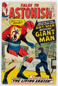 Tales to Astonish #49 (Marvel, 1963) Condition: VG-