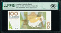 Aruba Centrale Bank 100 Florin 16.7.1993 Pick 14 PMG Gem Uncirculated 66 EPQ