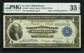 Fr. 709 $1 1918 Federal Reserve Bank Note PMG Choice Very Fine 35 EPQ