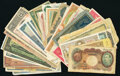 World Group of (Barbados; Canada; France; Yugoslavia and More) 202 Examples Very Good-Uncirculated. ... (Total: 202 note...