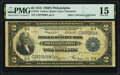 Fr. 754 $2 1918 Federal Reserve Bank Note PMG Choice Fine 15