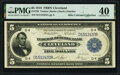 Fr. 786 $5 1918 Federal Reserve Bank Note PMG Extremely Fine 40