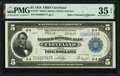 Fr. 787 $5 1918 Federal Reserve Bank Note PMG Choice Very Fine 35 EPQ