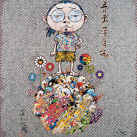 Takashi Murakami (b. 1962) With the Coming of Spring, the Grass Returns Naturally, 2013 Offset litho