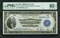 Fr. 712 $1 1918 Federal Reserve Bank Note PMG Gem Uncirculated 65 EPQ