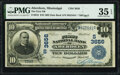 National Bank Notes:Mississippi, Aberdeen, MS - $10 1902 Date Back Fr. 618 The First National Bank Ch. # (S)3656 PMG Choice Very Fine 35 EPQ.. ...