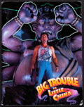 """Movie Posters:Action, Big Trouble in Little China (20th Century Fox, 1986). Very Fine. Presskit (9"""" X 11.5"""") with Photos (10) (8"""" X 10""""). Action.... (Total: 11 Items)"""