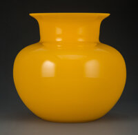 A Chinese Peking Glass Vase 7-1/2 x 8 inches (19.1 x 20.3 cm)