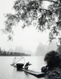 Don Hong-Oai (Chinese, 1929-2004) River Scene, 1984 Gelatin silver 9-1/2 x 7-1/4 inches (24.1 x 1
