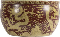 A Large Chinese Yellow-Ground and Iron-Red Decorated Enamel Dragon Fishbowl, Ming Dy