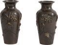 Metalwork, A Pair of Japanese Bronze Vases. 5 x 2-1/2 inches (12.7 x 6.4 cm) (each). ... (Total: 2 Items)