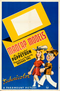 """Movie Posters:Animation, George Pal Puppetoon Madcap Models (Paramount, 1941). Folded, Fine/Very Fine. Stock One Sheet (27"""" X 41"""").. ..."""