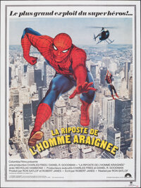 "Spider-Man Strikes Back (Columbia, 1978). Folded, Very Fine+. French Grande (47"" X 63""). Action"