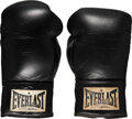 Boxing Collectibles:Memorabilia, 1980 Muhammad Ali Sparring Gloves Worn in Training for Larry Holmes Bout & Inscribed to Sylvester Stallone....