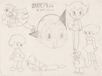 Astro Boy Dr. Packidermus J. Elefun, Astro Girl, Victor Percival Pompous and Astro Boy Model Sheet (Mus