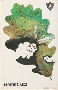 """Protect the Forest! (1976). Rolled, Very Fine. Soviet Poster (22.25"""" X 34.5"""") Sivov Artwork. Foreign"""