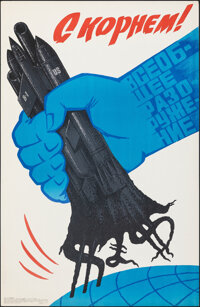 """Soviet Propaganda Poster (1978). Rolled, Very Fine. Russian Poster (22.5"""" X 34.25"""") """"With the Root!""""..."""