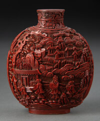 A Chinese Carved Snuff Bottle 3-3/4 x 3-1/4 x 1-3/4 inches (9.5 x 8.3 x 4.4 cm)