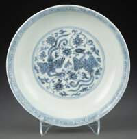 A Chinese Blue and White Phoenix Dish Marks: Six-character Xuande mark in underglaze blue 7 inches (17.8 cm)