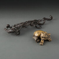 Two Chinese Bronze Figures Marks: Two-character moulded mark 7 x 2-1/4 inches (17.8 x 5.7 cm) (largest, dragon)... (Tota...