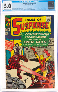 Tales of Suspense #52 (Marvel, 1964) CGC VG/FN 5.0 Cream to off-white pages