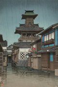 Works on Paper, Hasui Kawase (Japanese, 1883-1957). Bell Tower at Okayama, circa 1947. Woodblock on paper. 15-1/2 x 10-1/2 inches (39.4 ...