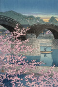 Works on Paper, Hasui Kawase (Japanese, 1883-1957). Spring Evening at Kintai Bridge. Woodblock on paper. 15-1/2 x 10-1/2 inches (39.4 x ...