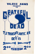 Music Memorabilia:Posters, Grateful Dead 1966 Sausalito, CA Heliport Concert Poster In Their Rehearsal Space....