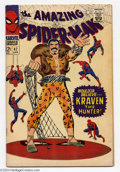 Silver Age (1956-1969):Superhero, The Amazing Spider-Man #47 (Marvel, 1967) Condition: FN+. Mary Jane Watson and Peter Parker go on their first date. Green Go...