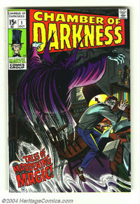 Chamber of Darkness #1 (Marvel, 1969) Condition: Qualified VF+. John Romita Sr. cover. Stan Lee, Denny O'Neil, and Gary...