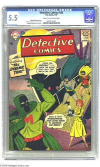 """Detective Comics #245 (DC, 1959) CGC FN- 5.5 Cream to off-white pages. Mysteryman joins Batman and Robin to become """"..."""