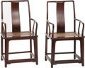 Furniture, A Pair of Chinese Hardwood Armchairs. 40 x 18 x 21-3/4 inches (101.6 x 45.7 x 55.2 cm). ... (Total: 2 Items)