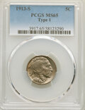 Buffalo Nickels, 1913-S 5C Type One MS65 PCGS. PCGS Population: (422/246). NGC Census: (226/83). CDN: $630 Whsle. Bid for NGC/PCGS MS65. Min...