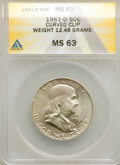 Errors, 1961-D 50C Franklin Half Dollar -- Curved Clip -- MS63 ANACS. (12.48 grams).. From