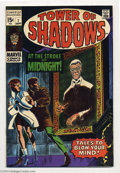 Silver Age (1956-1969):Horror, Tower of Shadows #1 (Marvel, 1969) Condition: NM-. Jim Steranko,Johnny Craig, and John Buscema art. Overstreet 2004 NM- 9.2...