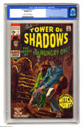 Silver Age (1956-1969):Horror, Tower of Shadows #2 (Marvel, 1969). John Romita Sr. cover. Neal Adams and John Buscema art. Overstreet 2004 VF 9.0 value = $...