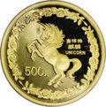 China:People's Republic of China, China: People's Republic 5 ounce gold Unicorn 500 Yuan 1996,...