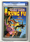 Bronze Age (1970-1979):Superhero, The Deadly Hands of Kung Fu #8 (Marvel, 1975) CGC NM- 9.2 Off-white to white pages. Doug Moench and Bill Mantlo stories. Geo...