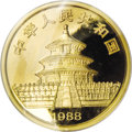 China:People's Republic of China, China: People's Republic 5 ounce gold Panda 500 Yuan 1988,...