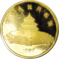 China:People's Republic of China, China: People's Republic 12 ounce Gold Panda 1000 Yuan 1987,...