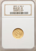 Liberty Quarter Eagles, 1850-O $2 1/2 XF45 NGC. Ex: Bass. NGC Census: (52/261). PCGS Population: (36/100). CDN: $450 Whsle. Bid for NGC/PCGS XF45. ...